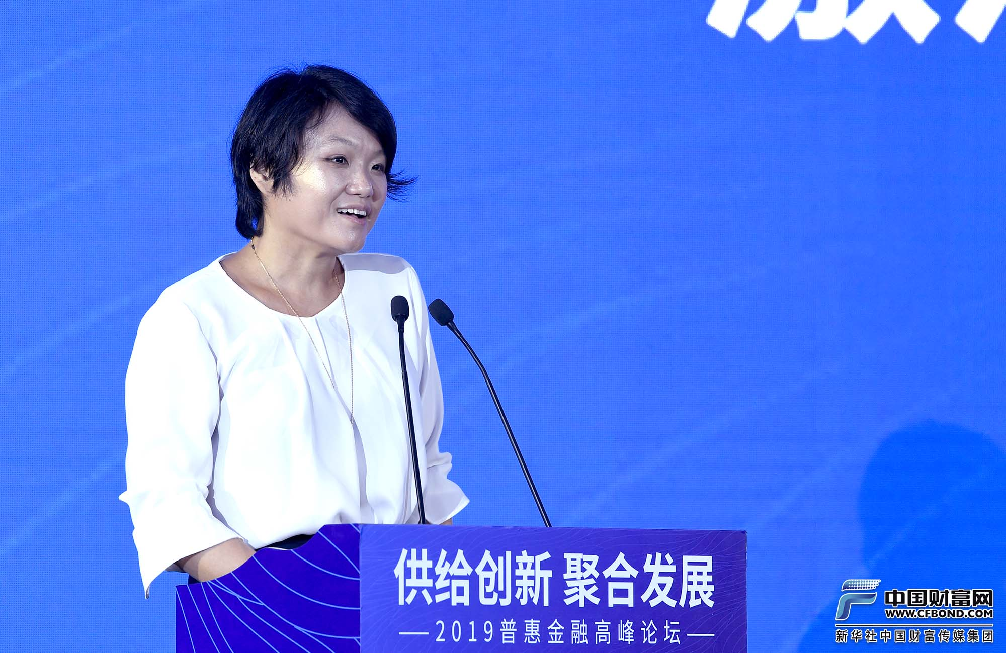 平安集团联席首席执行官陈心颖致辞