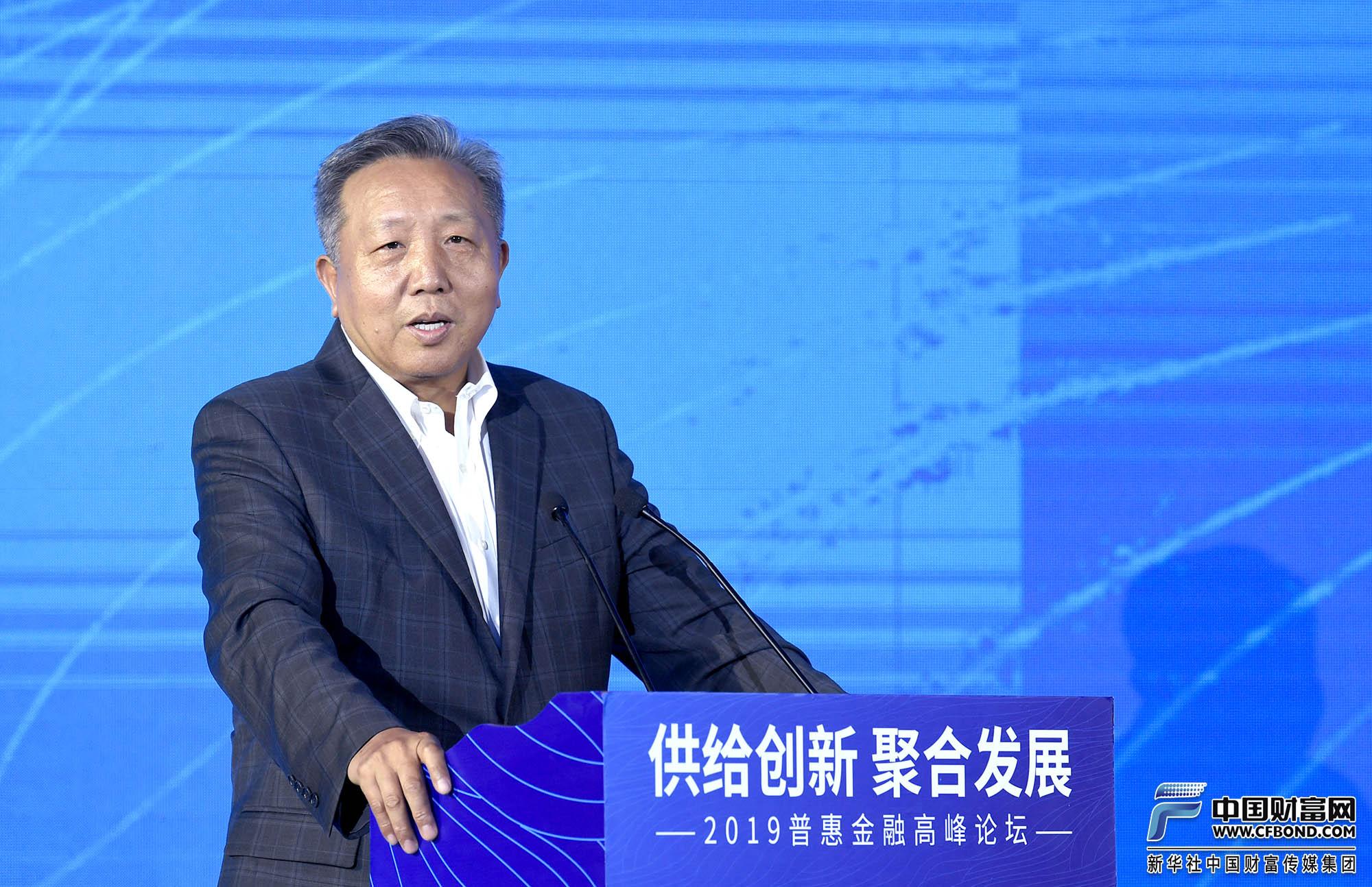 演讲嘉宾:中国人民大学副校长吴晓求