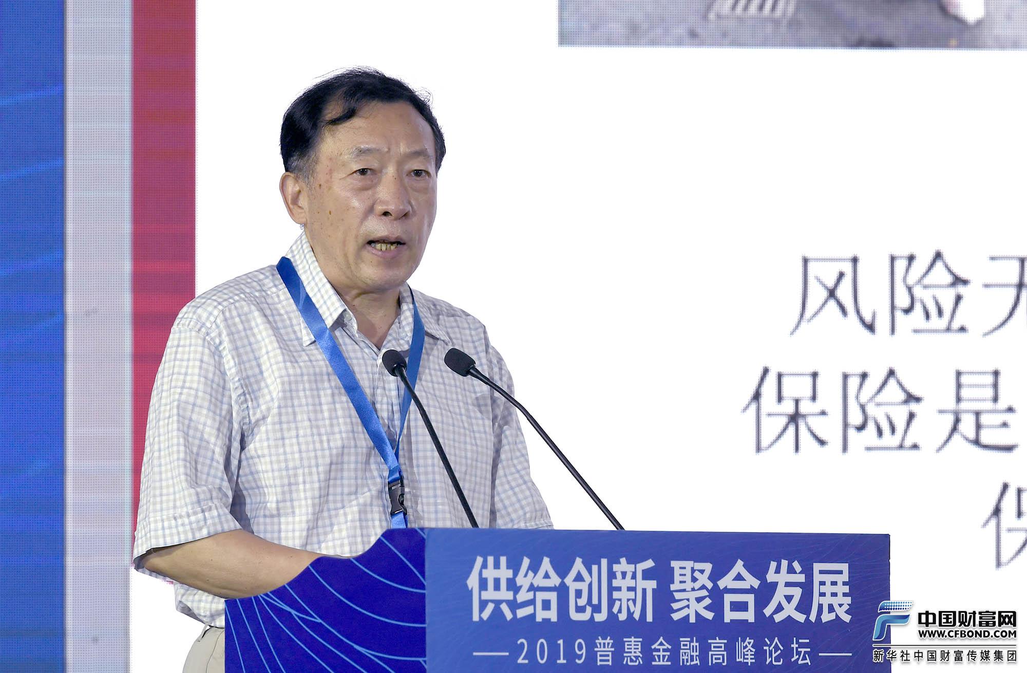 演讲嘉宾:原中国保险监督管理委员会副主席魏迎宁