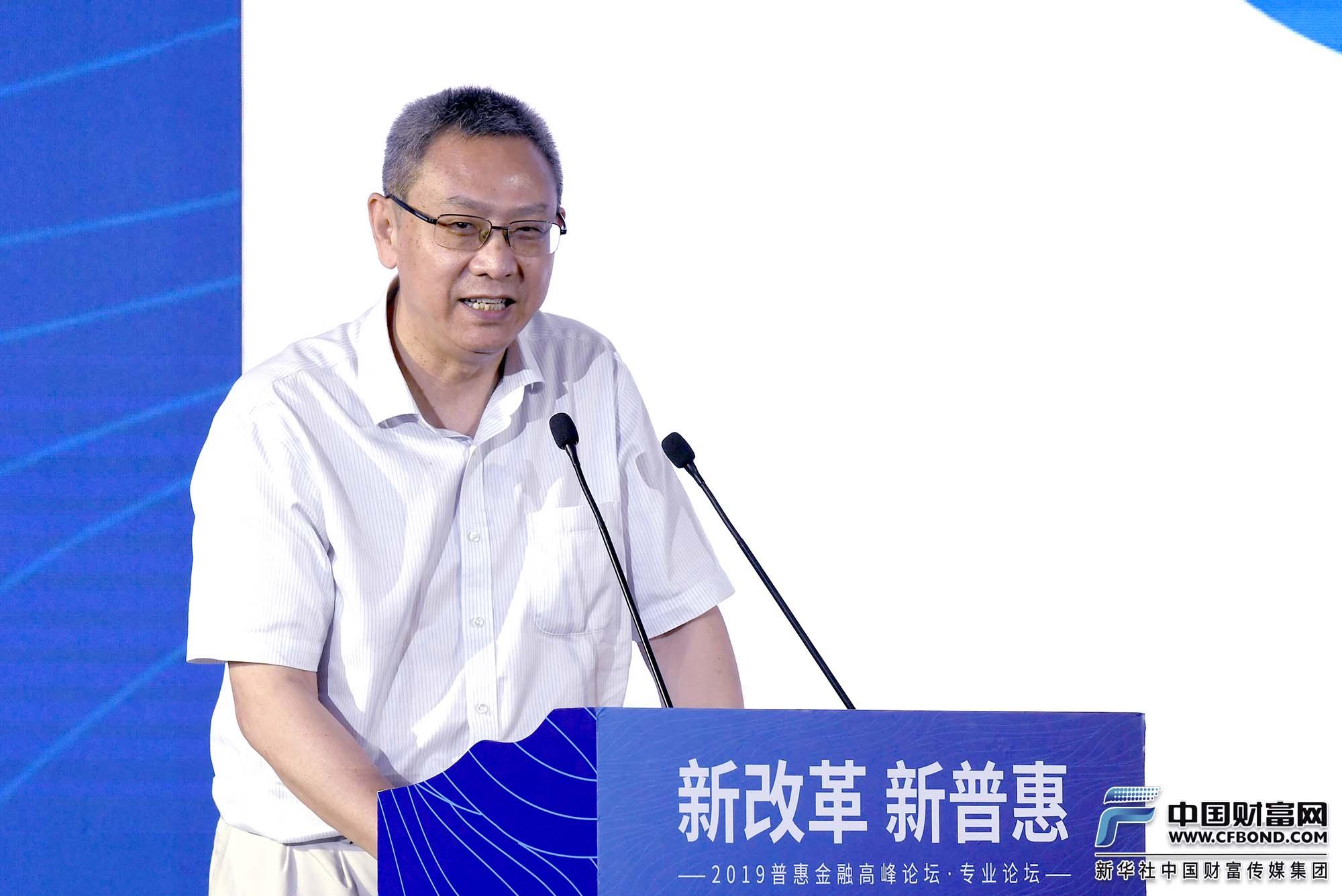 主旨演讲:中国财政学会副会长兼秘书长贾康