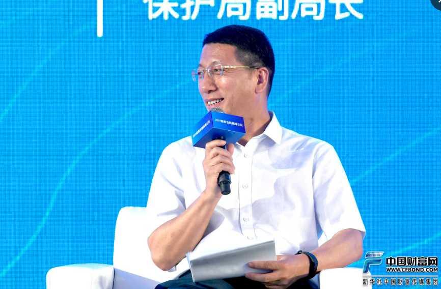 发言嘉宾:中国人民银行金融消费权益保护局副局长尹优平
