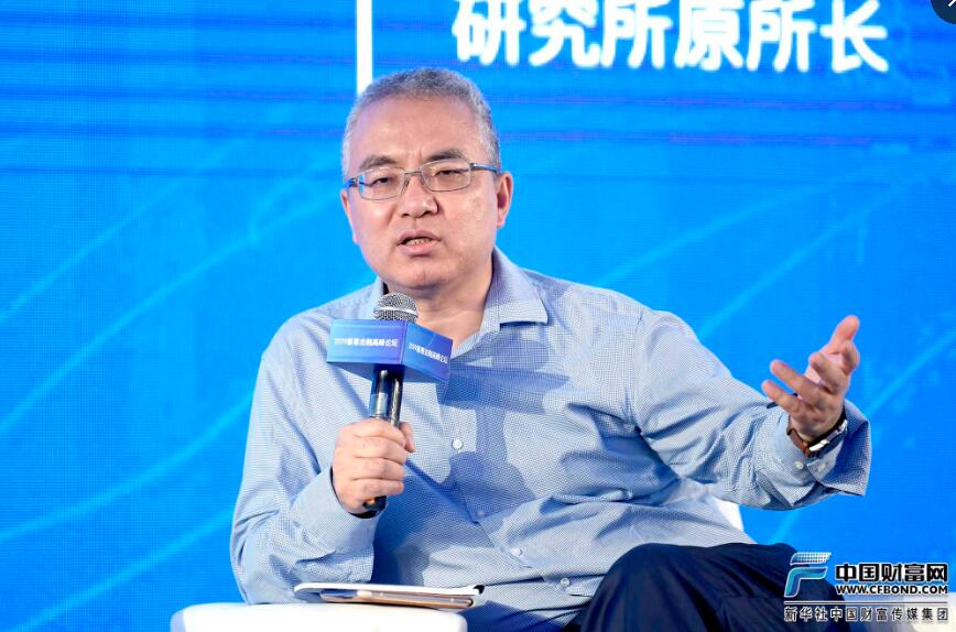 发言嘉宾:中国人民银行研究所原所长姚余栋