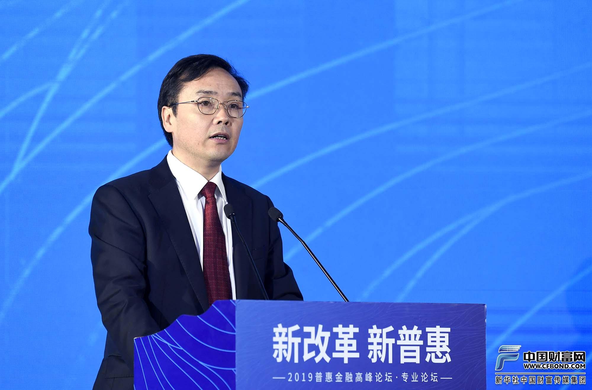 专业论坛一:新改革 新普惠   主持人:经济参考报社副总编辑王恒涛