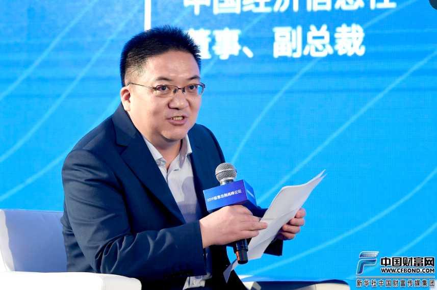 主持人:中国经济信息社董事、副总裁匡乐成