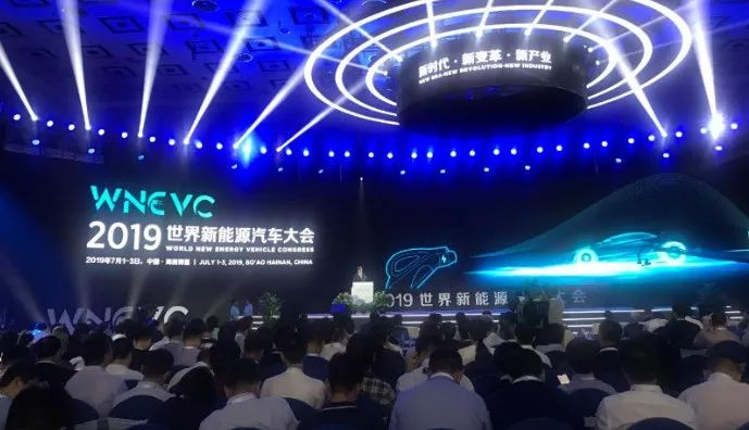 新能源汽车大会上,政商界大腕谈了这些话题