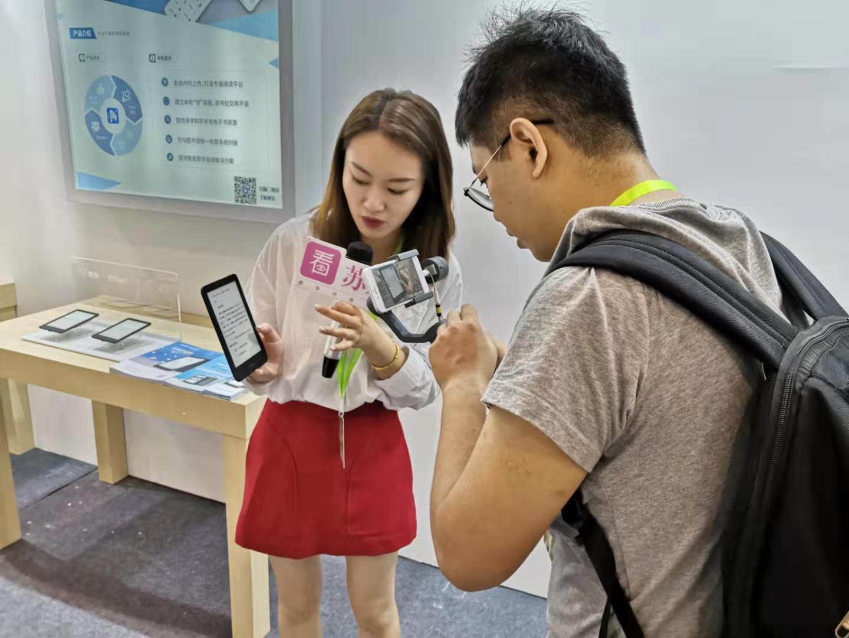 京东读书亮相江苏书展,展示数字阅读定制化趋势