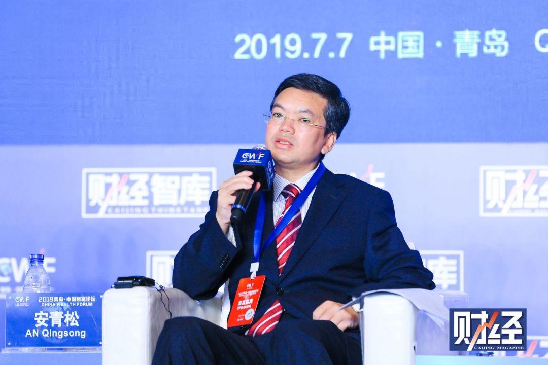 安青松:资本市场最大创新是促进资本形成