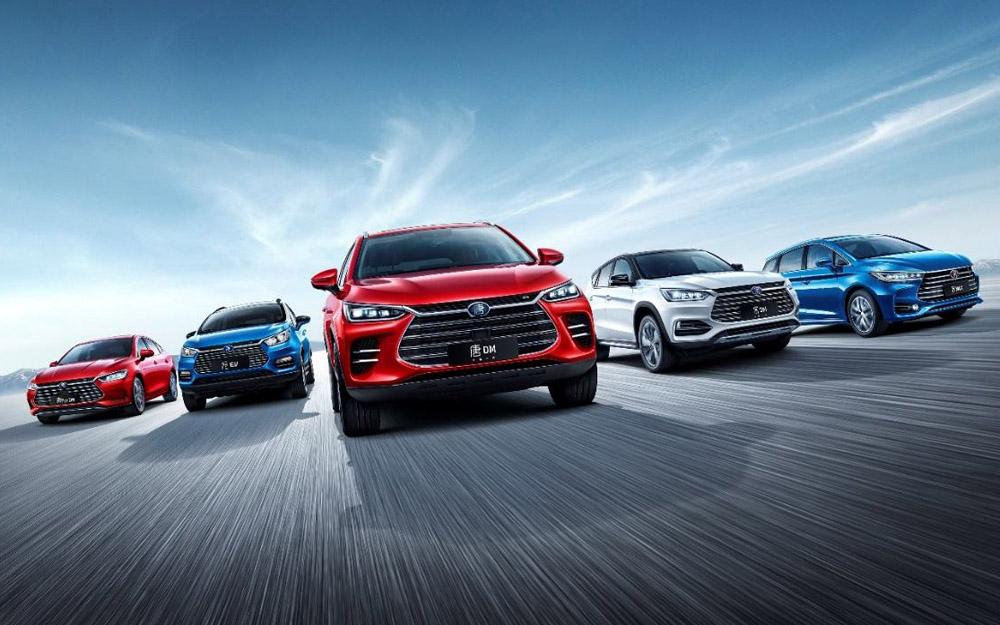 比亚迪上半年新能源汽车销量同比增长94.5%