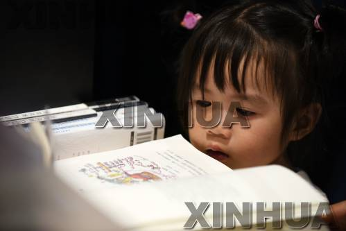 澳大利亚女作家的中国情缘