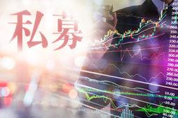 A股遭遇急挫 私募乐观预期生变