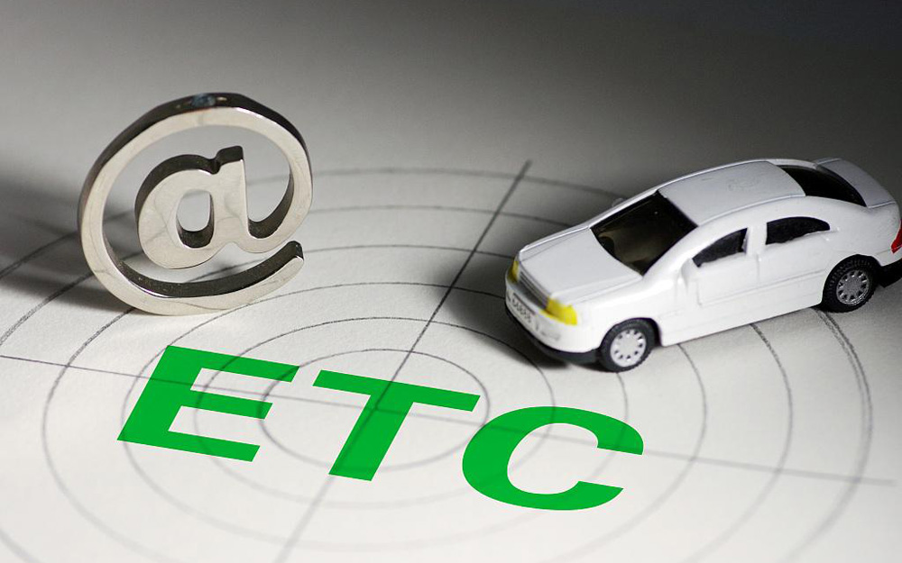 瞄准汽车金融 银行ETC场景争夺战升级
