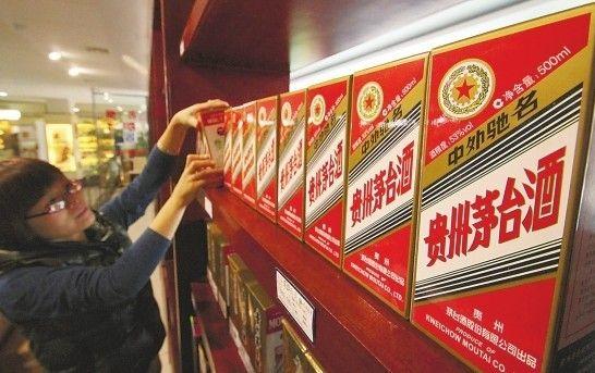 日赚1.1亿元!贵州茅台上半年营收同比增长16.9%