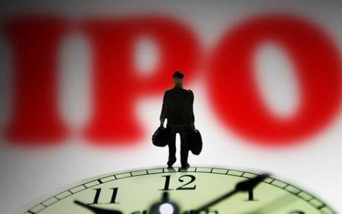 今年来全球最大IPO突然喊停,发生了什么?