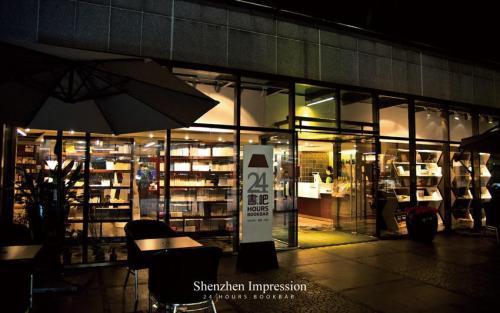 实体书店巡礼丨人文之城的夜色中,总有书迷的心灵栖息地