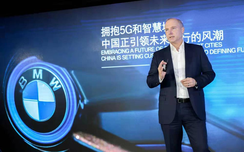 宝马布局5G时代 加快自动驾驶在华落地
