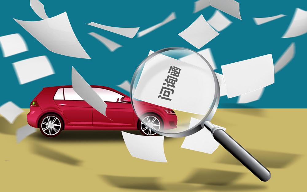 车市下行压力增大 多数汽车上市公司业绩下滑