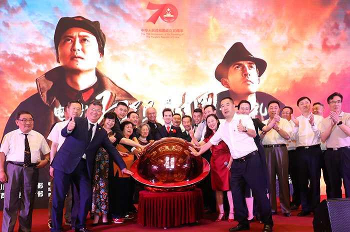 五粮液联合出品《红星照耀中国》 献礼祖国70周年华诞