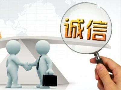 证监会公布证券期货市场629个失信主体