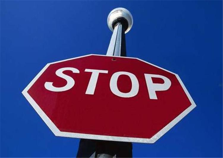 瑞华所被立案调查余震不断 33个IPO项目被叫停