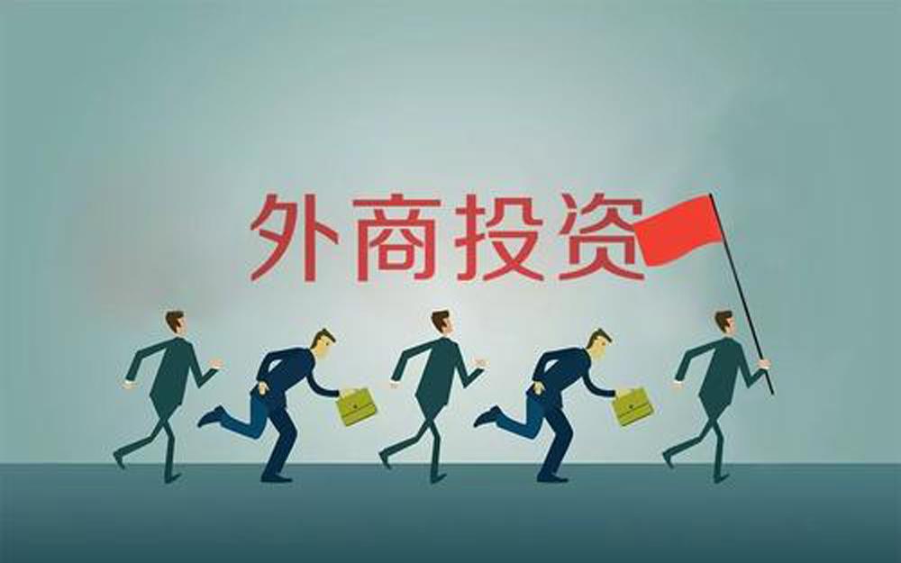 云南:支持外资以独资方式进入新能源汽车制造