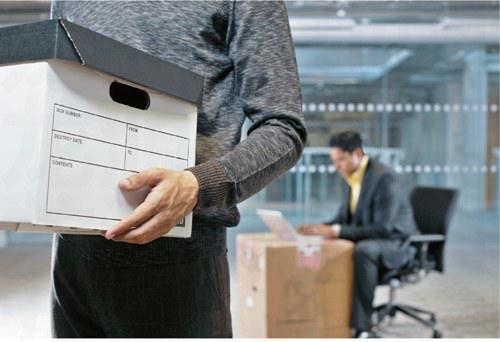 年内基金业近百高管离职 中小公司人事变动最频繁
