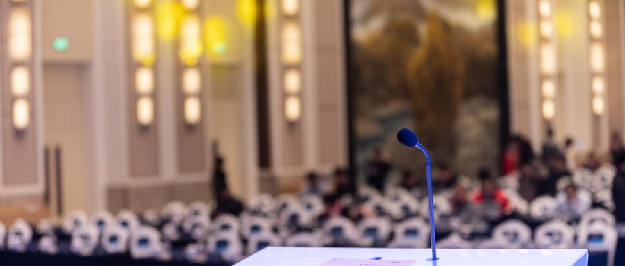 亚布力论坛夏季高峰会举办15届 累计协助各省份招商引资超2000亿元