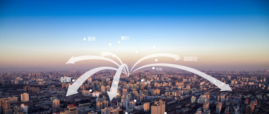 上海自贸试验区临港新片区有四方面创新提升