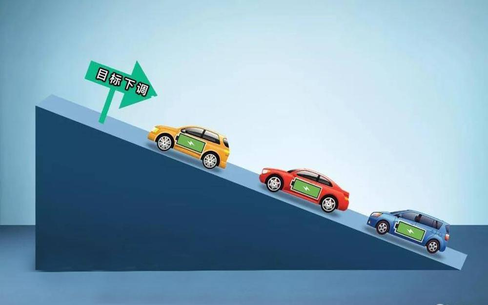 中汽协下调全年销量预期 车企战略收缩