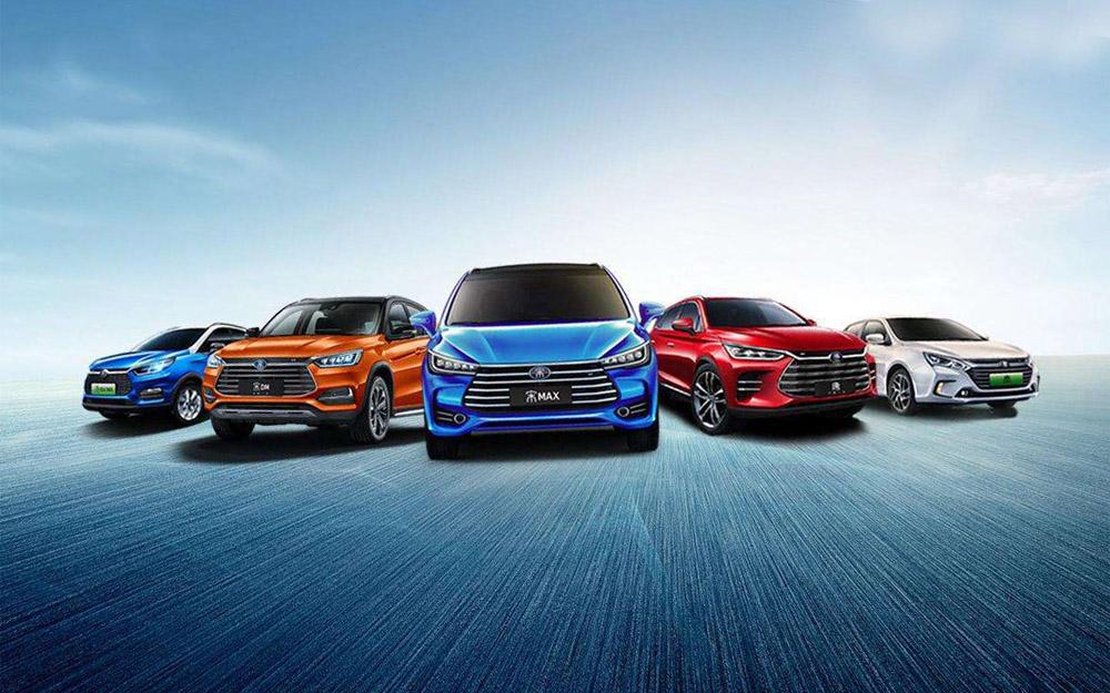 多家车企公布7月销量 比亚迪新能源车同比增长73%