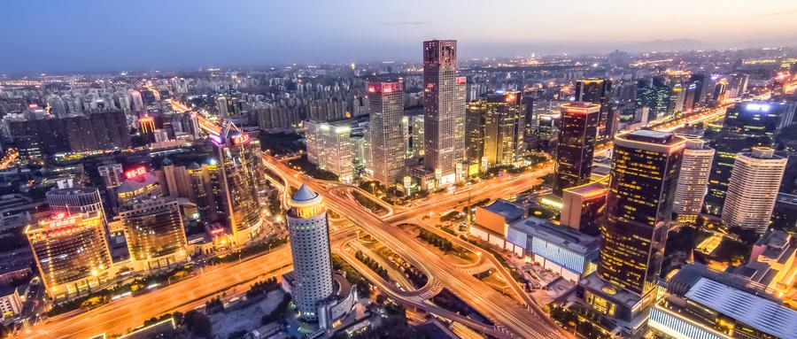 北京上半年新经济贡献全市三分之一地区生产总值