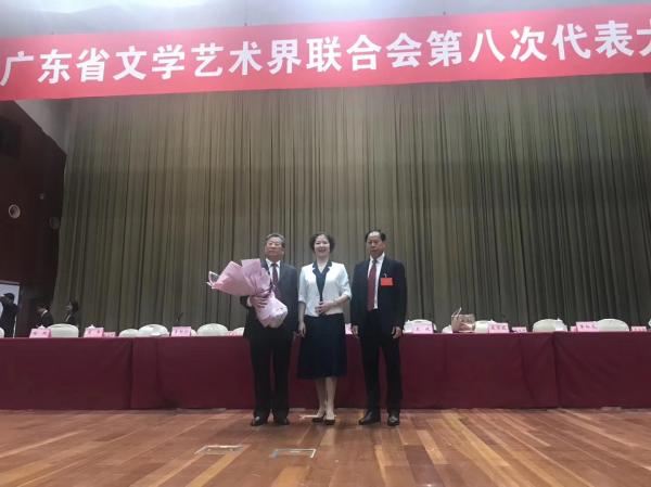 【雅昌快讯】李劲堃当选第八届广东省文联主席