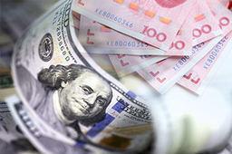8月12日在岸人民幣對美元匯率開盤回調逾百點