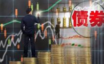 潘功胜:央行正会同相关部门抓紧健全债券违约处置基本制度