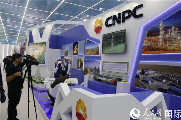 中国石油天然气集团公司展台(记者周翰博摄)