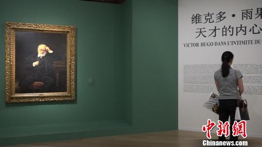 """""""维克多·雨果:天才的内心""""展览12日在沪开幕。 徐明睿 摄"""