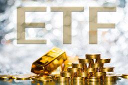 黄金ETF净值纷纷创新高 年内涨幅逼近20%