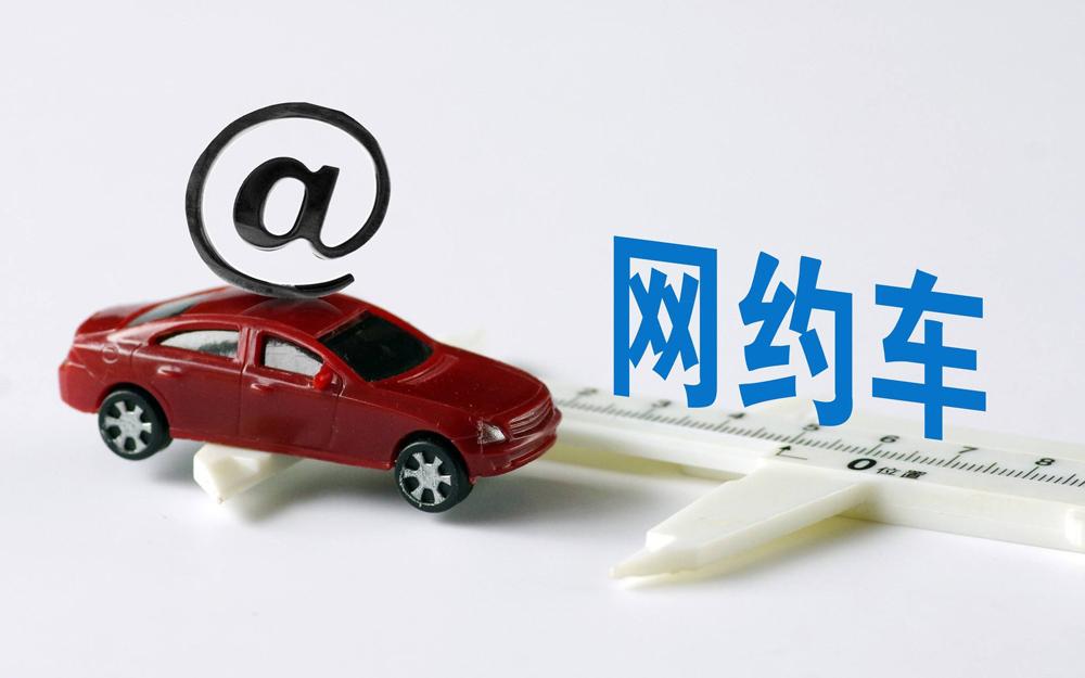 滴滴、美团再收上海交通委罚单 不整改或下架APP