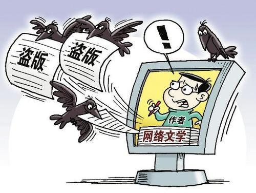 閱讀APP盜取獨家書籍年牟利數億元 12人被抓