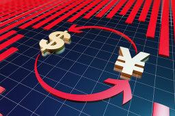 孙国峰:中美利差处于舒适区间 完善LPR对人民币汇率没有直接影响