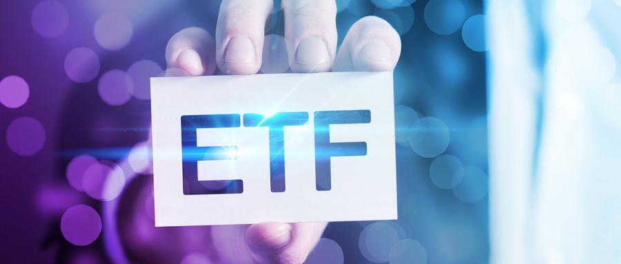 美国经验启示:ETF将成公募中坚力量