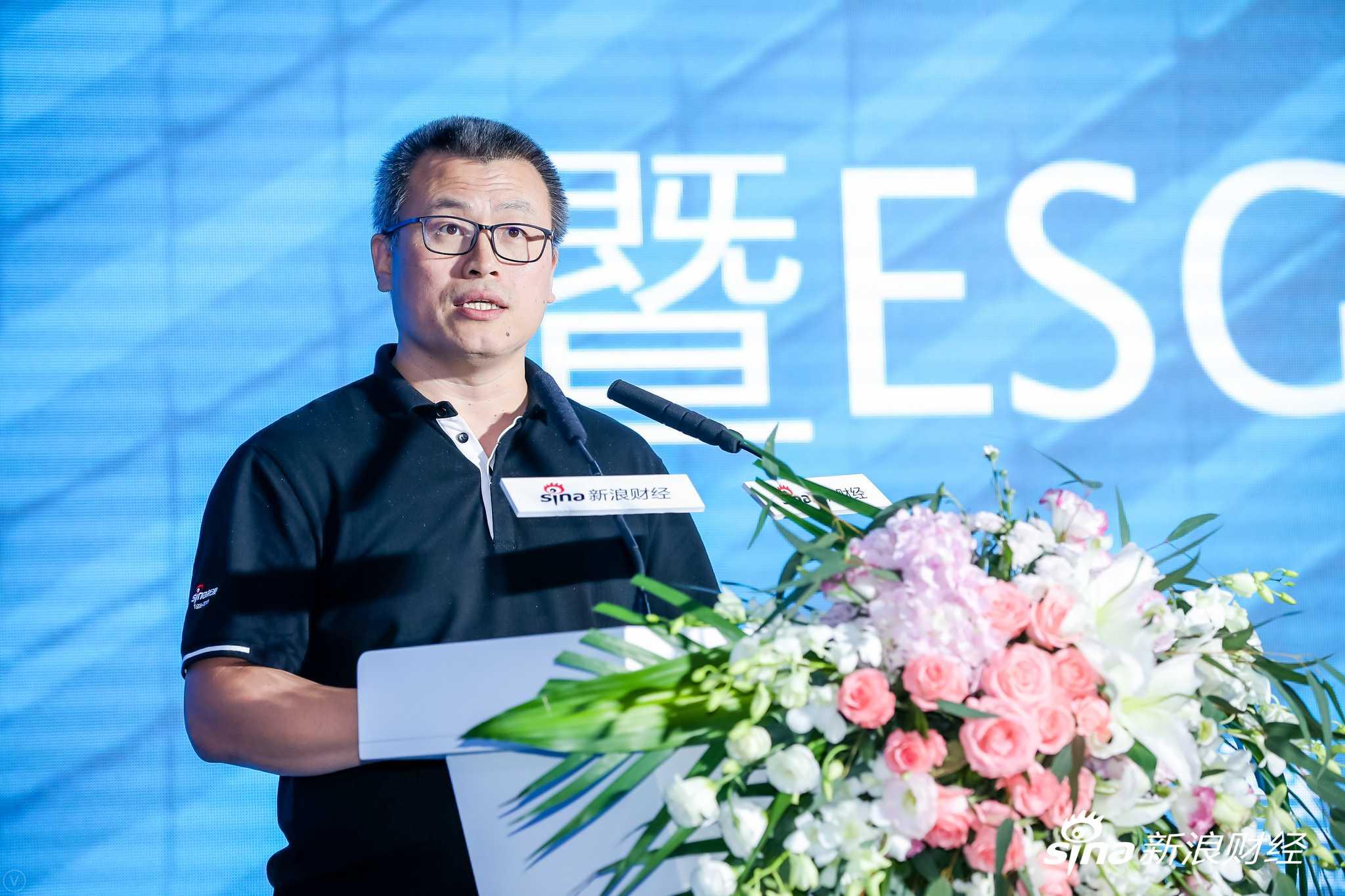 助力责任投资 新浪财经ESG频道及系列指数上线