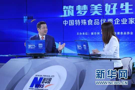 俞江林:合理使用保健食品有利于健康