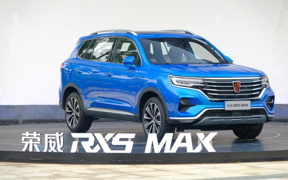 荣威RX5 MAX上市 上汽集团加快智能网联化布局