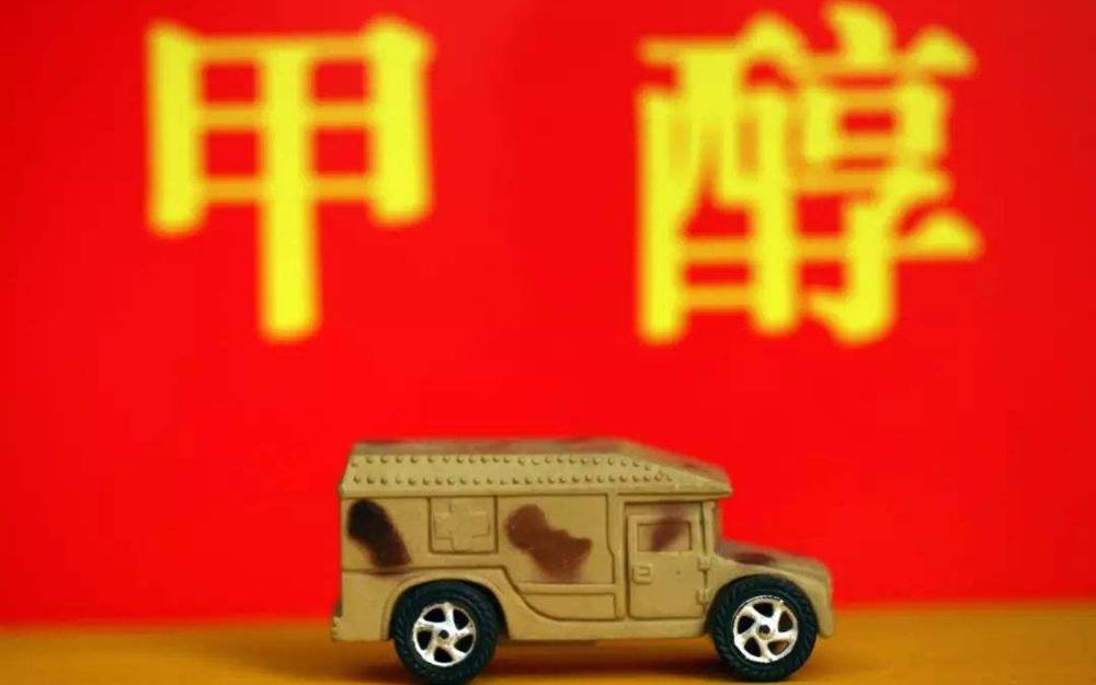 工信部:鼓勵企業提升甲醇汽車制造能力