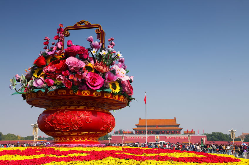 10月1日舉行慶祝中華人民共和國成立70周年大會