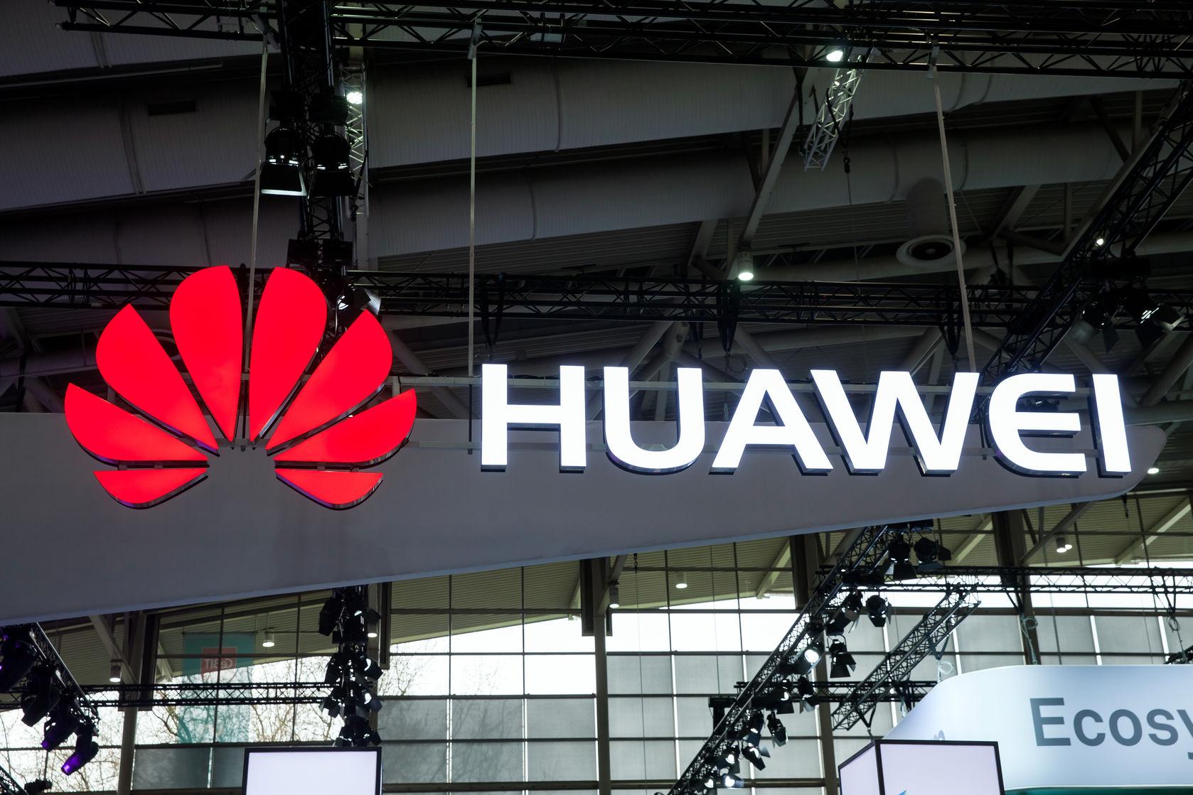 华为首个5G创新中心落户上海浦东 5G+AI生态圈加速成型