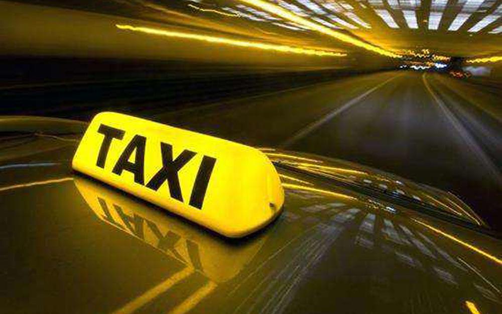 出租汽车行业改革任重道远 公平竞争环境是关键