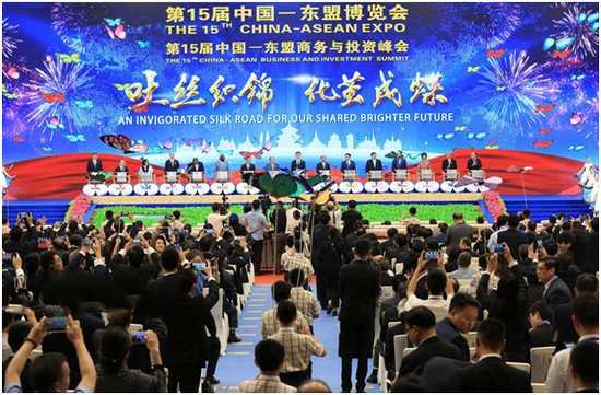 国礼《华泰尊》亮相中国东盟博览会