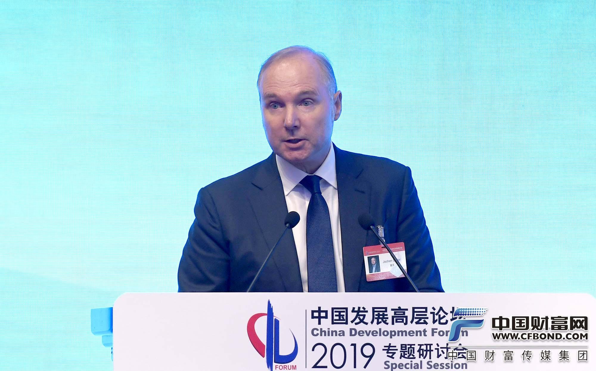 宝马集团大中华区总裁兼首席执行官高乐发言