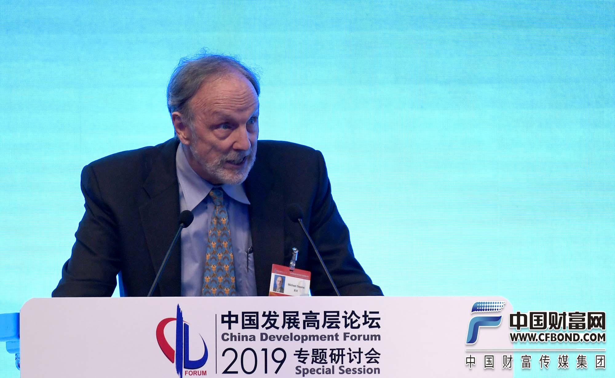 卡内基国际和平研究院资深研究员迈克尔·史文发言
